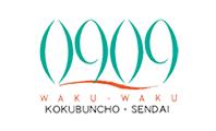 0909waku-wakuわくわく国分町