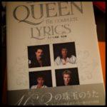 アカデミー賞!Queen