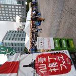 仙臺横丁フェス
